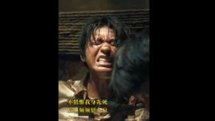 《1921》王俊凯受刑戏的拍摄花絮