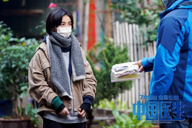 《中国医生》发青春力量特辑 易烊千玺等演员亮相