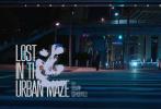 """6月29日,蔡徐坤2021个人巡回演唱会的梦呓随先导片发布,该则短片由蔡徐坤担任导演、编剧、演员,运用长镜头记录下凌晨三点他穿梭在城市中的画面。暗蓝色调,温柔又浪漫,在凌晨街头骑车徜徉,与自己对话独白。没有万人瞩目,没有车水马龙,百感交集的回忆涌上心头。不禁发问:""""那天会是什么样子,什么样的人会坐在台下?"""""""
