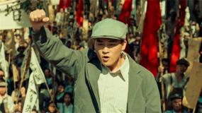 电影《1921》北京首映 《革命者》回李大钊故乡河北首映