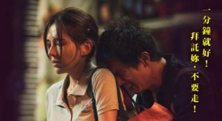 《当男人恋爱时》上映20天票房破2亿 成六月票冠