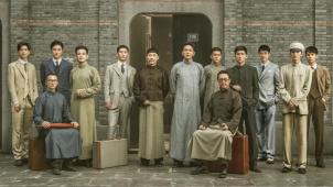 《1921》主题曲《没有共产党就没有新中国》MV