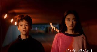 《完美受害人》发布揪心片段 关注儿童暴力困境