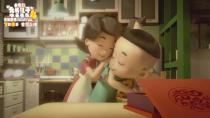 《新大头儿子和小头爸爸4:完美爸爸》主题曲MV