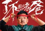2021年第26周(6月28日至7月4日),内地票房报收约5.37亿,环比前一周增幅近30%。《1921》《革命者》等多部新主流影片公映,带动大盘数据上涨的同时,也正式拉开了2021年中国电影暑期档的序幕。