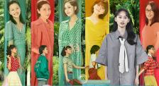 夏梦推介影片《阳光姐妹淘》:横跨24年的友情故事