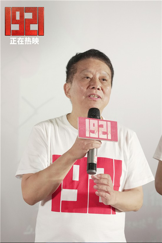 《1921》连续5日问鼎日冠 黄轩王仁君等齐聚杭州
