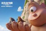 《拯救甜甜圈:时空大营救》发角色海报 定档8.6