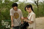 《我没谈完的那场恋爱》曝预告 一把吉他两段情缘