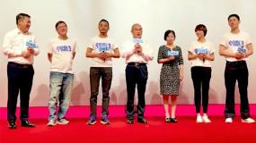 """《中国医生》武汉首映 张定宇评价电影就像""""一颗催泪弹"""""""