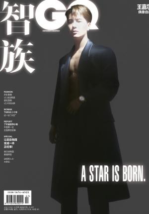 宝藏男孩王嘉尔解锁新封面!发光大片氛围感超绝