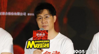 《革命者》张颂文致敬先烈 他把李大钊演活了!