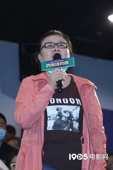 《再见汪先森》首映 王大治获李诚儒犀利点评