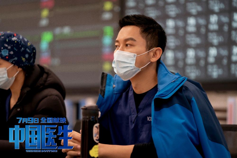 《中国医生》朱亚文李晨并肩援鄂 演绎抗疫逆行者