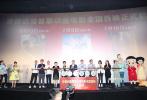 """7月8日,央视动漫暑期动漫电影首映仪式在北京举行。《新大头儿子和小头爸爸4:完美爸爸》《济公之降龙降世》《皮皮鲁和鲁西西之罐头小人》3部即将登陆院线的动画电影在本次活动中受到推介,部分影片主创也来到现场与童心满满的""""大朋友小朋友""""进行了互动交流。"""