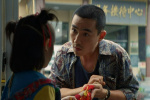 《人生大事》影院版预告 朱一龙飙方言对峙小女孩