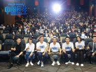 《中国医生》上海首映感动全场 获医务工作者点赞