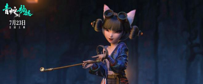 """国漫动画《白蛇2:青蛇劫起》发布""""狐说""""预告"""