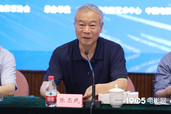 中国电影家协会正式发布2021中国电影研究双报告