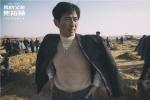 《我的父亲焦裕禄》曝定档预告 将于7月23日上映
