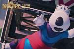 《贝肯熊2:金牌特工》发推广曲 丁泽仁欢乐献唱