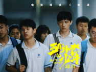 《五个扑水的少年》发布插曲 唐汉霄唱响热血青春