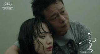 李夢透露鄔浪拍《雪雲》原因:獻給在海南的十年