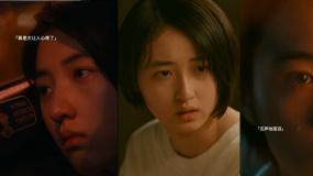 《盛夏未来》张子枫眼神哭戏视频