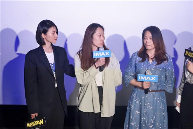 《中国医生》IMAX观影 主创谈幕后故事致敬英雄