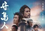 2021年第27周(7月5日至7月11日),内地票房报收6.99亿,较上周增长1.62亿票房。于该周首映的影片《中国医生》票房超3亿,成为第22周以来第一部首周末票房过3亿的影片。