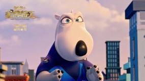 《贝肯熊2:金牌特工》贝肯看球趣事短片