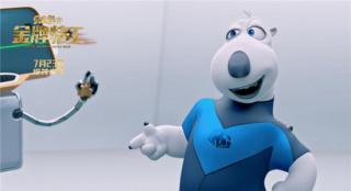 《贝肯熊2:金牌特工》曝短片 特工贝肯变身球迷