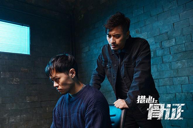 《猎心之骨证》7.16上线 柯蓝陈龙解锁烧脑大案