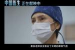 《中国医生》票房破4亿 获援鄂医务人员真情点评