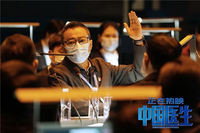 《中国医生》票房破5亿 毛不易献唱致敬医护人员