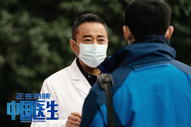 张学友献声《中国医生》片尾曲 周杰伦方文山操刀