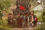 《三湾改编》发布终极预告 工农革命力量热血集结