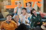 《二哥来了怎么办》公映 五大看点解锁青春话题
