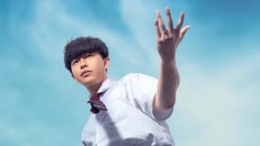 《燃野少年的天空》同名主题曲MV