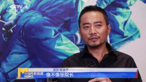 《中国医生》主演张涵予:要演出英雄的烟火气