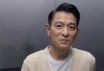 7月19日,刘德华全球歌迷影迷会在社交平台发布了一条视频,官宣在7月29日直播和大家一起庆祝出道40周年。刘德华在视频中诚恳地谈到自己这40年的演艺生涯。
