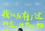 """由魏书钧执导华语电影《野马分鬃》,正式宣布内地定档9月3日。该片由周游、郑英辰领衔主演,王小木、佟林楷、赵多娜、刘禹霆主演,李梦特别出演。在曝光的定档主视觉海报中,周游呈现逆风前行的姿态,与身后的野马奔腾的形态相互呼应,张扬着青春的力量和纯净的美感。随之发布的八张""""态度""""版海报,则用影片传递的真实、自由的青春共鸣抒发出来,彰显出野马青年不羁的心性。"""