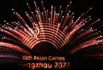 """7月20日,杭州2022年亚运会组委会在北京举行发布会,正式官宣开幕式主创团队阵容。当天,杭州亚组委副秘书长、杭州市副市长陈卫强携主创团队代表莅临活动,并在现场共同完成了""""亚运祝福""""仪式。"""