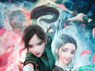 《白蛇2:青蛇劫起》曝终极预告 小青执念救小白