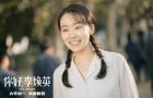 365天476亿,中国影市复工一周年答卷请查收!