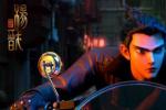 《新神榜:杨戬》有望明年上映 导演透露制作细节
