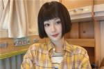 杨紫晒短发齐刘海自拍 COS《隐秘的角落》普普