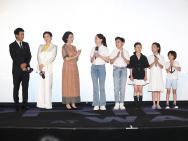 《我的父亲焦裕禄》首映 郭晓东为拍戏做俯卧撑