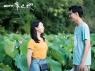 《一席之地》发布同名主题曲MV 争做青春追梦人