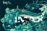 国漫《白蛇2》曝主创特辑 720余家IMAX影院放映